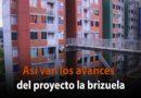 Conjunto residencial la brizuela cuenta con 120 familias aproximadamente